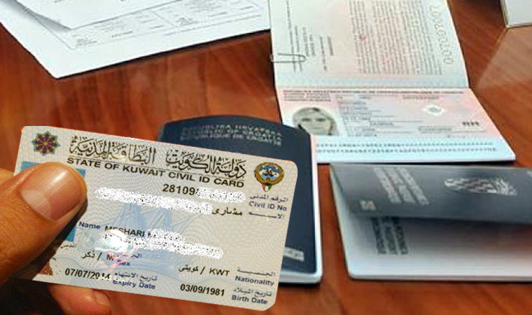 Guide for OFWs and Expats: How to Renew Your Kuwait Civil ID - OFW ...
